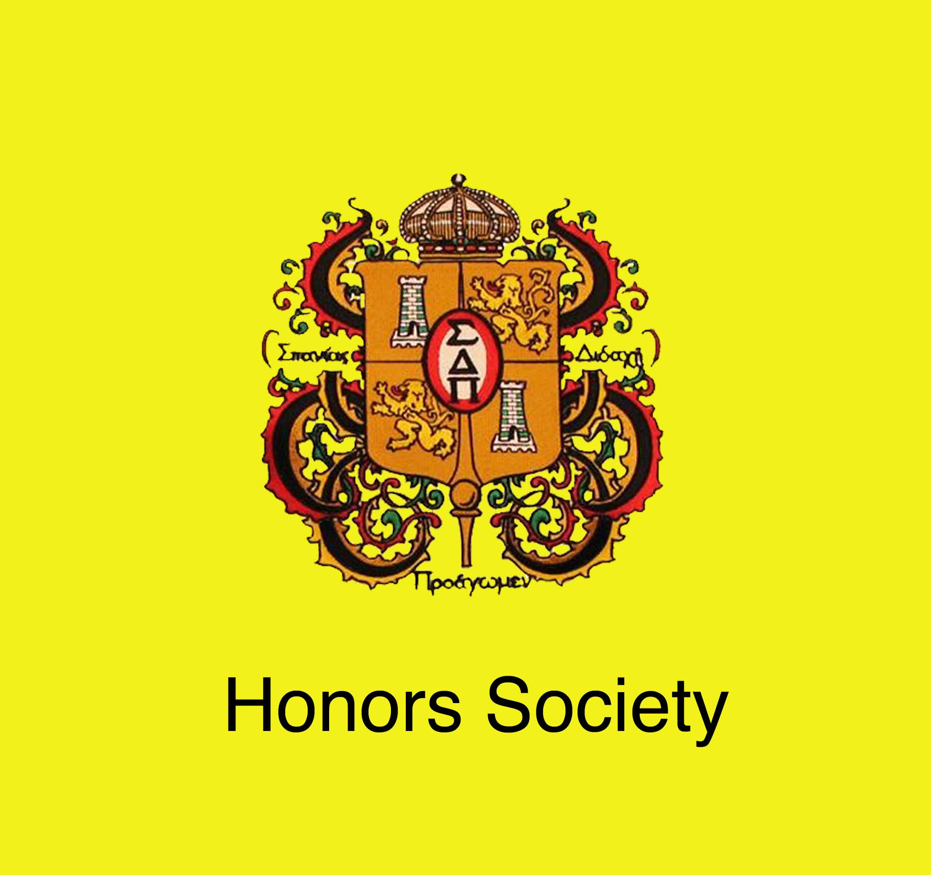 Honors Society