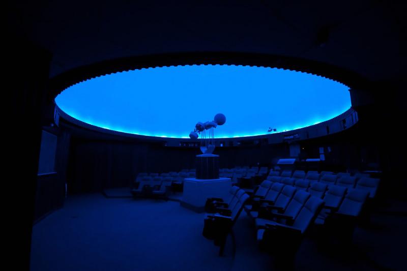 FSU Planetarium